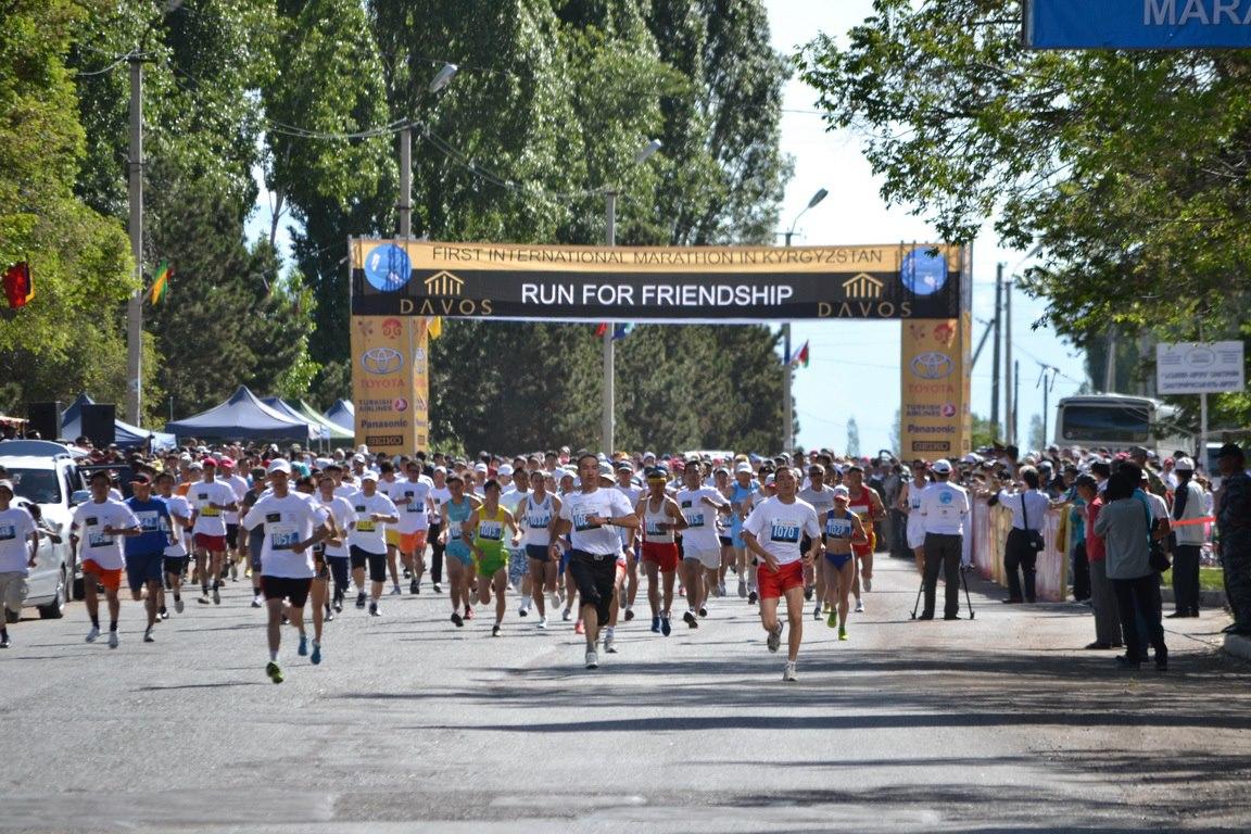 Silk Road Marathon